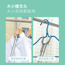 Support clothes pole home to take clothes fork lever telescopic drying rod plus long clothes fork pole clothes hanging clothes only ya fork