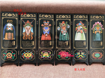 Antique lacquer small screen decoration ornaments Chinese style characteristics gifts to send foreign gifts six Beijing Opera Facebook.