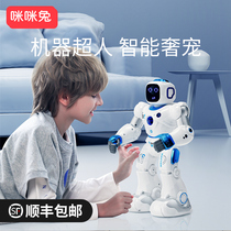 Mimi rabbit Intelligent remote control robot voice dialogue High-tech programming electric dancing childrens toy boy