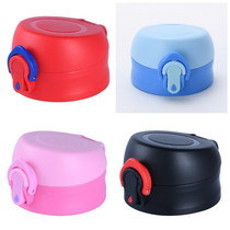 3224 3322 3321 3326 3317 Straight drink straw cup cover accessories
