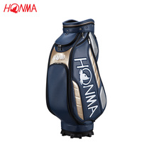 919b8563a5 HONMA men and women with the same paragraph GOLF golf bag outdoor golf  leather fashion multicolor