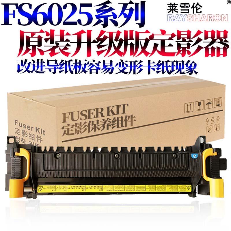 Original RS for Kyocena FK-475 FS-6030 6025 6525 6530 MFP Kyocena 255 256 305 306 Heating Components Finalizer Set-Up Set