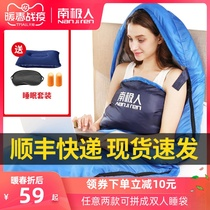 Antarctic cold sleeping bag winter thickening adult outdoor single adult camping warm indoor down portable