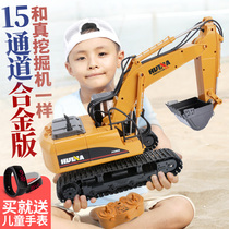 Remote control excavator rechargeable alloy excavator Engineering vehicle childrens toy boy large Digging machine