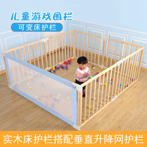 Baby Baby Game Fence home crawl mat Toddler guardrail indoor playground safety fence enclosure
