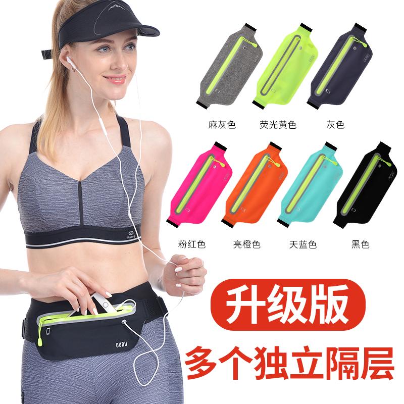 Sports running waist bag womens mobile phone bag waist bag mens marathon equipment fitness fit ultra-thin invisible waterproof belt