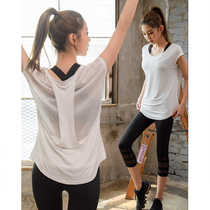 Professional yoga clothing womens summer thin temperament sexy beginners fairy gym quick-drying mesh sports suit