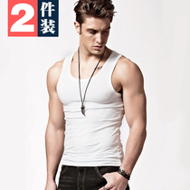 Vest male tide summer cotton base T-shirt Gym Youth Mens sports fitness clothes quick-drying sleeveless T-shirt