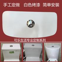 Профессиональная изготовленная на заказ крышка цистерны с водой туалета изготовленная на заказ крышка цистерны с водой унитаза починка керамическая крышка починки унитаза