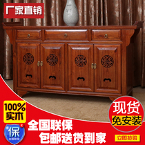New Chinese solid wood dining cabinets retro Storage Wine Cabinet Restaurant simple tea water Cabinet Xuan Guan shoe cabinet will be cleaned table decoration