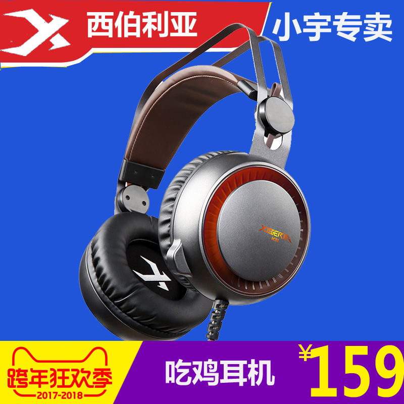 Siberian K11 Computer Game Headset Headset Headset with Microphone Electrically Competitive Bass H1Z1