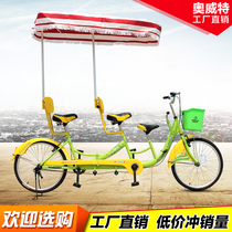 Orwit parent-child double bicycle triple car family caravan attraction bike rental adult with children