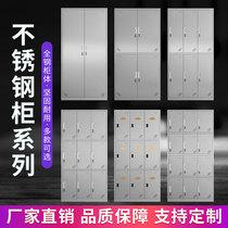 304 custom stainless steel staff storage changing storage equipment with lock Western medicine cabinet GMP factory shoe change storage cabinet
