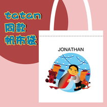 tatan with canvas bag male and female students environmentally friendly large-capacity washing to map custom logo.