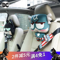 汽车头枕护颈枕车用卡通座椅靠枕颈椎枕可爱汽车用品内饰品车枕头