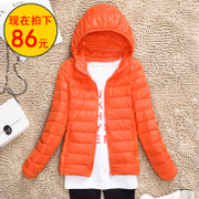 2017 new autumn and winter light jacket female hooded short size slim jacket season ultra thin
