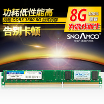 High-speed new original battlefield DDR3 16008G desktop memory bar compatible with DDR3 1333 4G