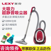 Lake cleaner household ultra quiet strength in addition to mites high power supplies pet floor carpet cleaner