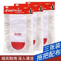 Ishida plat vadrouille remplacement tissu paresseux vadrouille vadrouille tête de la poussière vadrouille vadrouille vadrouille tissu avec tissu