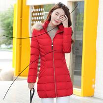 Slim thin thick warm winter fashion down jacket