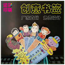 Creative book signed the production of special-shaped paper card cartoon cute DIY to map custom-made tag advertising design