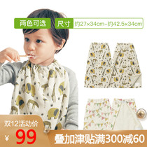 Thousand fun baby male and female treasure soft bib with color two pieces set D73086