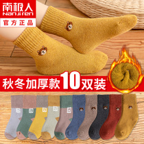 Childrens socks autumn and winter cotton padded cotton socks boys and girls in the children of spring and autumn thin baby baby tube