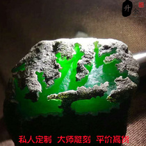 Natural Emerald Rough wool Burmese high-end jade old pit ice color material violet bracelet semi-bright material customization