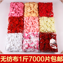 Wedding Room layout Non-woven simulation rose petals a pound of T flower stage KTV proposal Props