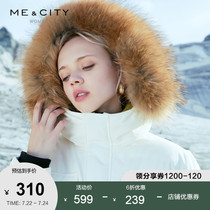 Couple MECITY womens winter loose waist hair collar hooded thickened frock style Parker anti-season down jacket women