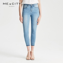 Send Mecity Womens 2018 summer new fashion simple good lap jeans