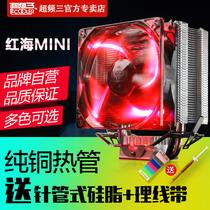 Overclocking trois Mer Rouge mini CPU refroidisseur AMD 775 1155 1150 1151 ordinateur de bureau i3i5 tube de cuivre overclocking 3 calme CPU ventilateur