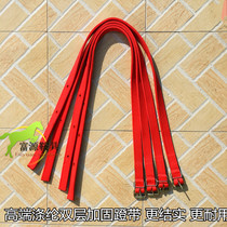 Fuyuan Horse Factory Direct sales stirrup with stirrup rope horse pedal with pedal leather