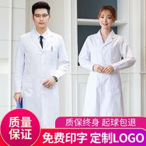 White coat doctors clothing summer womens short sleeve long sleeve half sleeve chemistry laboratory College student pharmacy nurse work clothes
