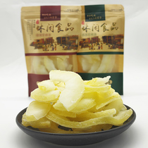 2 kg grapefruit peel candied grapefruit peel Rongxian Sha Tin grapefruit peel sugar grapefruit peel dried fruit candied grapefruit ginseng sweet peel dry