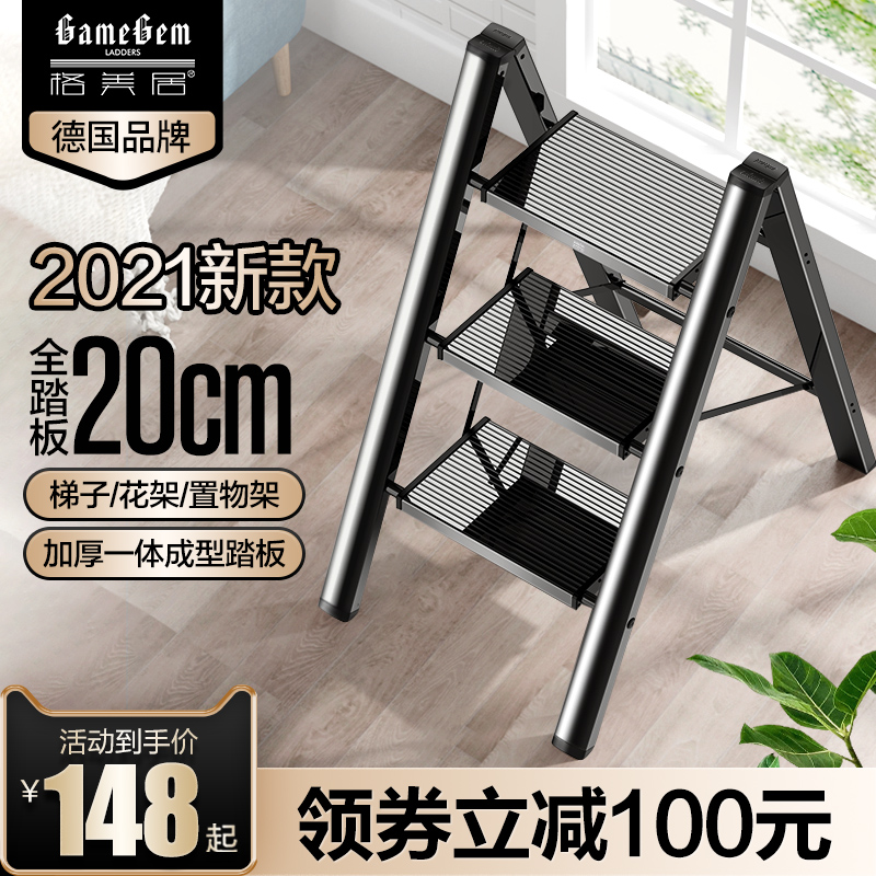 Gomes multi-functional household ladder stacked with thick aluminum man-word ladder stool three-step horse stool