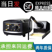 Antaixin at938d constant temperature soldering iron digital lead-free temperature control anti-static welding table AT937 AT980E