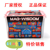 Cobo Magnetic Film Authentic 188 excellent expand bag robot pull building block clatter build magnetic building block toy