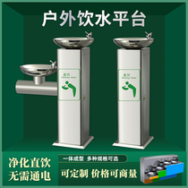 Public drinking fountain outdoor water dispenser stainless steel stand-alone double disc filter straight drinker outdoor community park