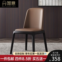 Chair Home restaurant solid wood dining chair back chair modern minimalist Nordic Light Luxury desk stool net red makeup chair