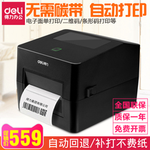 BARCODE PRINTER SP-210E DRIVERS FOR MAC DOWNLOAD
