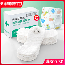Diapers pure cotton diapers newborn baby mustard meson cloth baby gauze diapers diapers diapers can wash cotton yarn