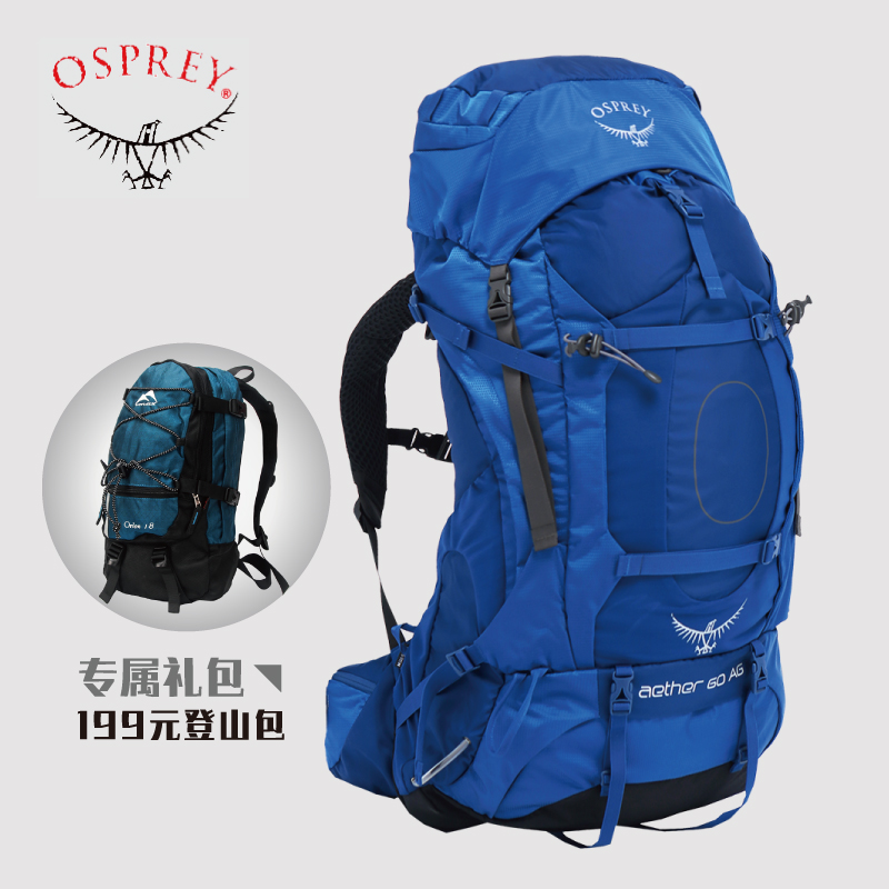 Osprey Kitty Bag Sky 60L70L Male Outdoor Professional Heavy Hiking Bag