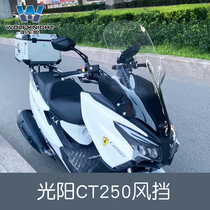 Guang Yang CT250 modified CT250 front windshield CT300 windshield and high windshield plate