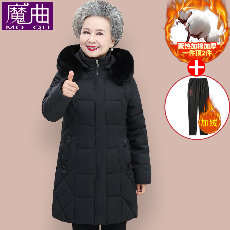 Middle-aged and elderly cotton-clothed women in the long-term version of the mother old mans coat cotton clothing 60-70 years old 80 grandmother dressed in winter cotton wool