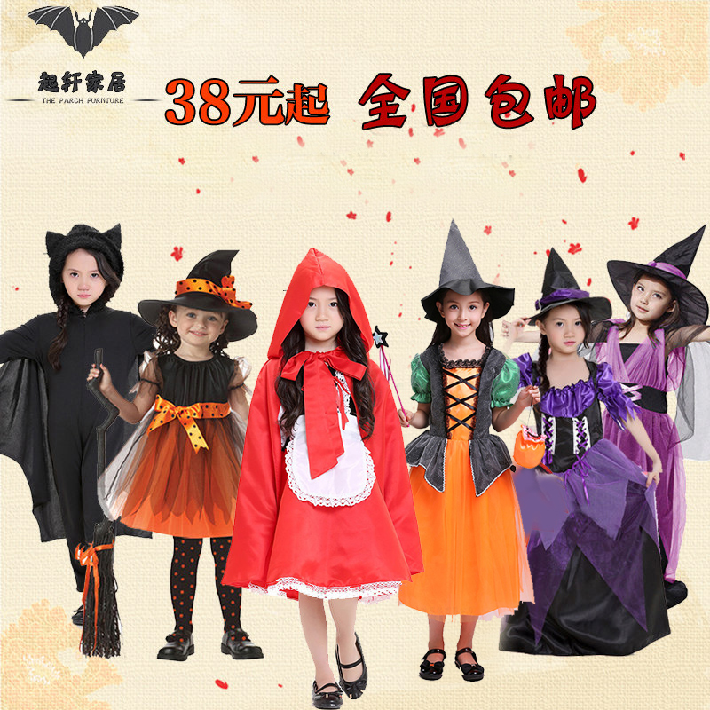 Cosplay Clothes,Halloween Clothes,Huang Xuan Halloween Witch Costume Cosplay Costume Party Ball Cosplay Halloween Children's Clothing