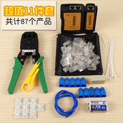 Shipping cable clamp tool crimping pliers clamp + line + Network + Battery + crystal head stripper + sheath