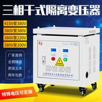415V à 380 transformateurs disolation servo de type sec triphasé 220V200 variable 5 10 15 20 30KW50KVA