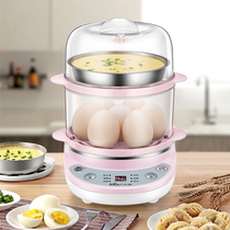 Bear steamed egg automatic power home boiled egg can reserve the timing double steamed egg steamed egg soup machine artifact