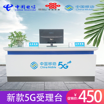 New business Hall 5G accepting mobile telecom China Unicom business front desk cashier mobile phone boutique display counter